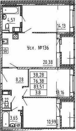 4Е-комнатная, 76.38 м²– 2