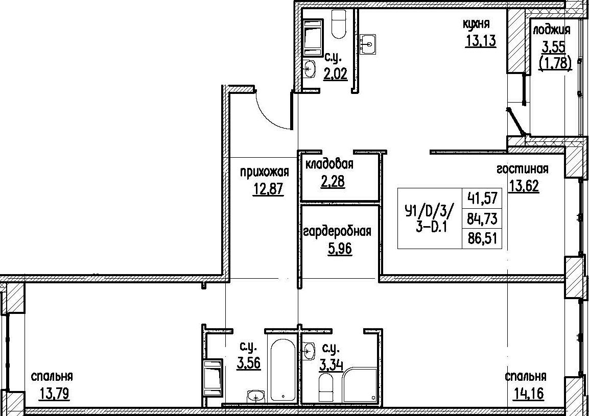 4-к.кв (евро), 88.29 м²