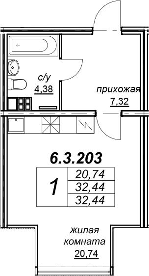 Студия, 32.44 м²