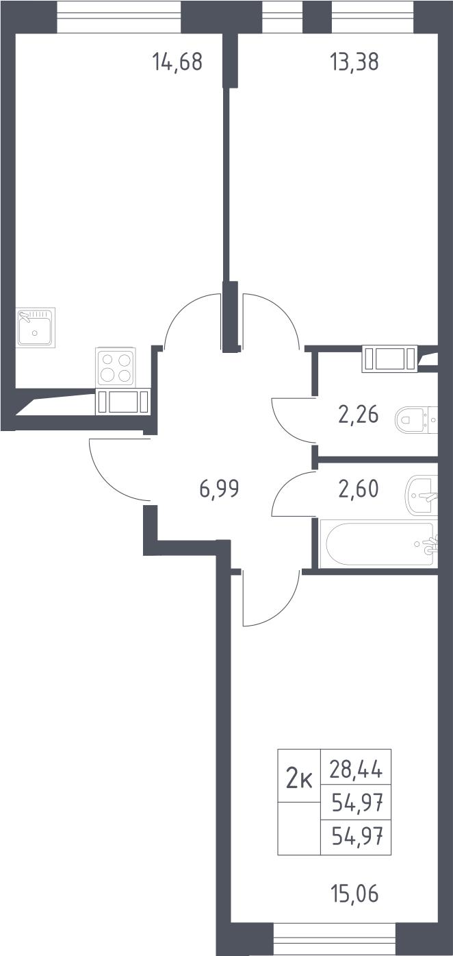 2-комнатная, 54.97 м²– 2