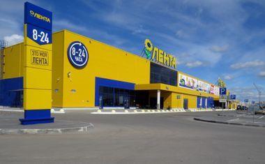 Гипермаркет Лента