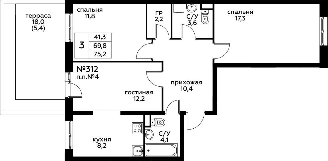 3-к.кв, 75.2 м²
