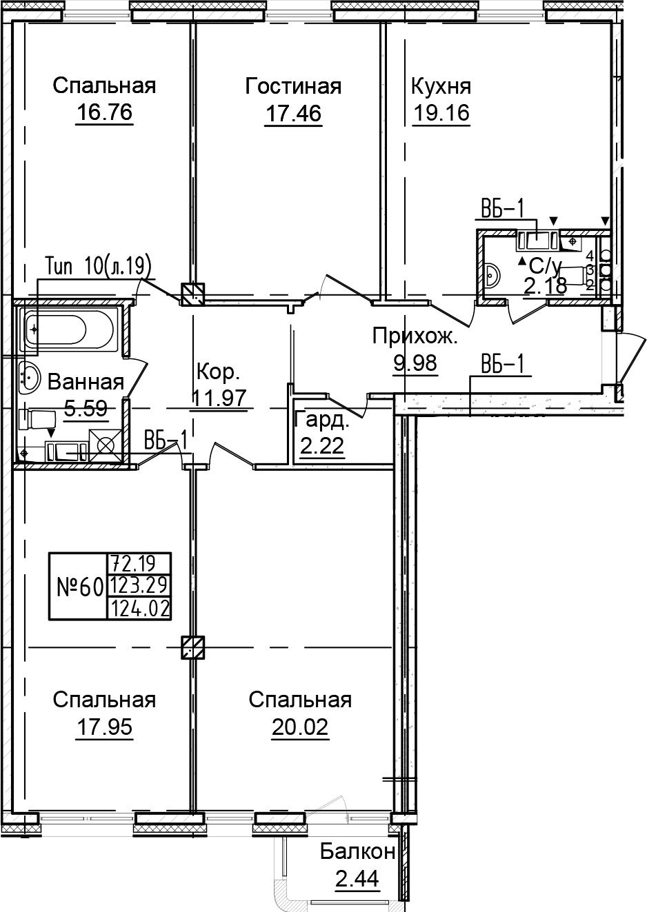 5-к.кв (евро), 125.72 м²