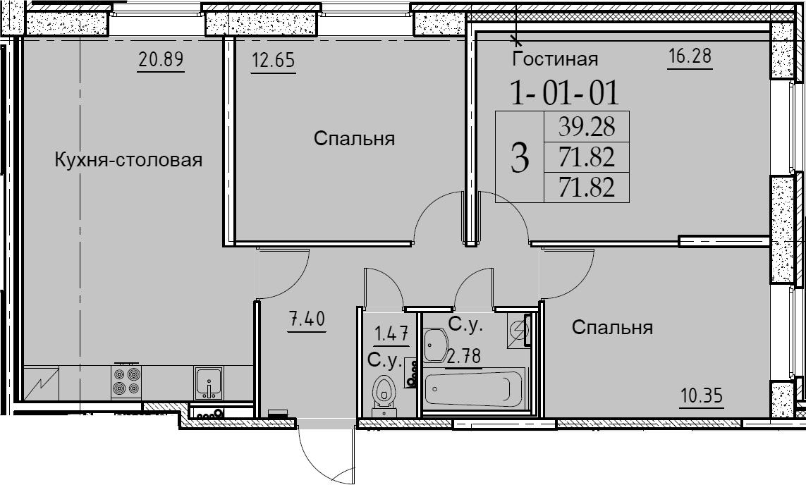 4Е-комнатная, 71.82 м²– 2
