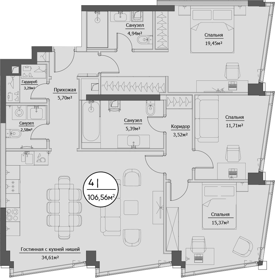 4Е-комнатная, 106.56 м²– 2