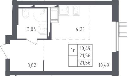 Студия, 21.56 м²– 2