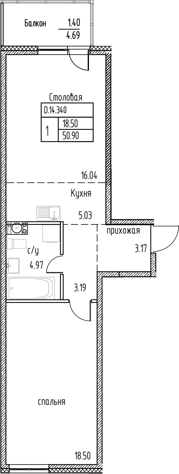 1-к.кв, 55.59 м²