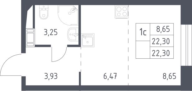 Студия, 22.3 м²– 2