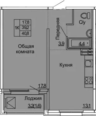 1-к.кв, 40.8 м², 4 этаж