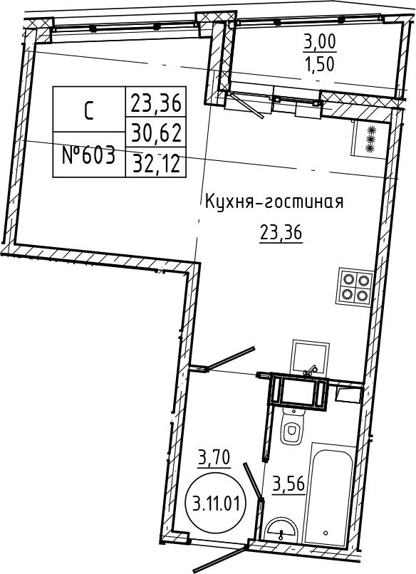 Студия, 32.12 м²– 2
