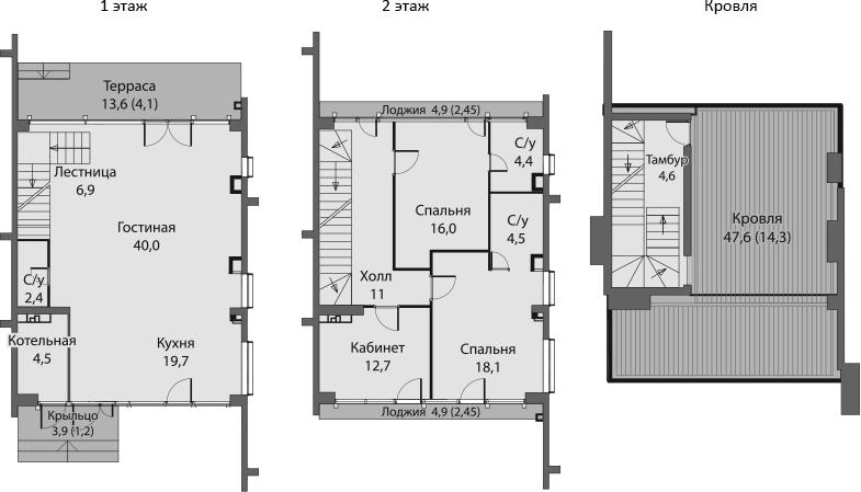 Таунхаус, 169.3 м², 1 этаж