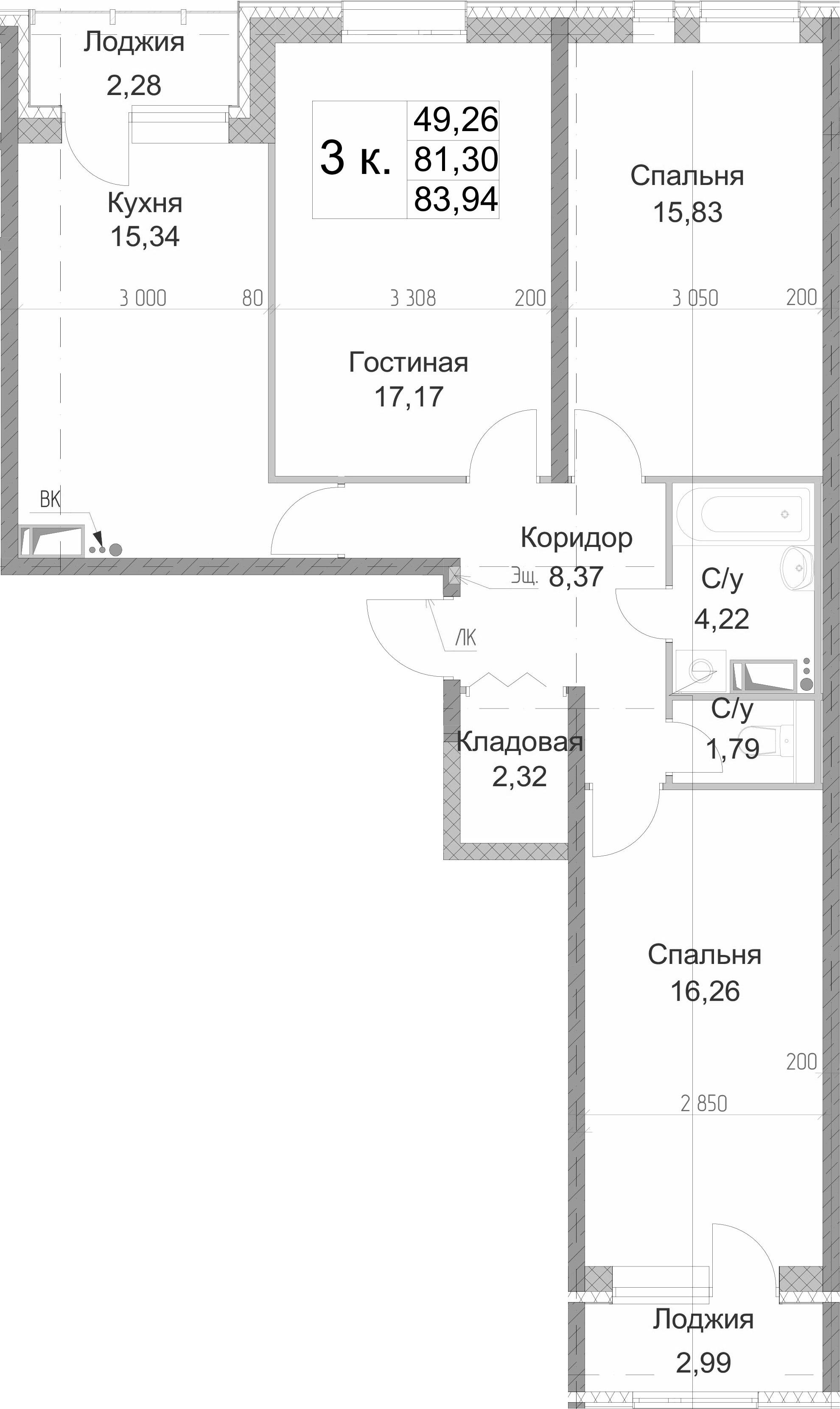 3-к.кв, 86.57 м²