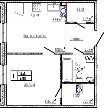 2Е-к.кв, 43.01 м²