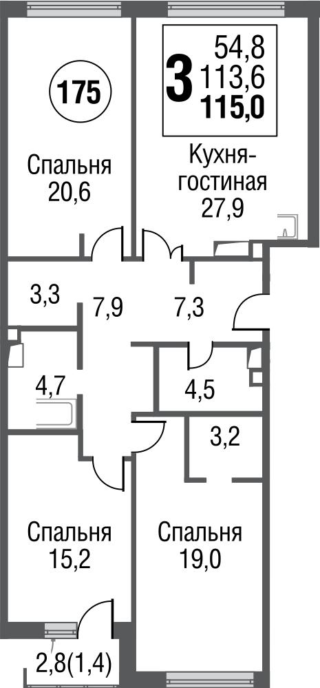 4-к.кв (евро), 116.2 м²