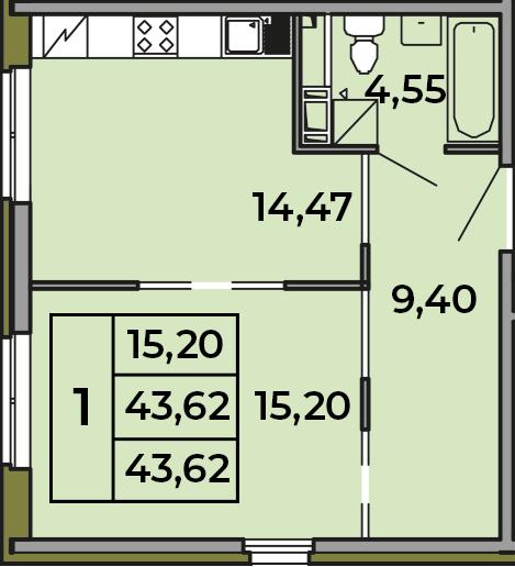 1-комнатная, 43.62 м²– 2