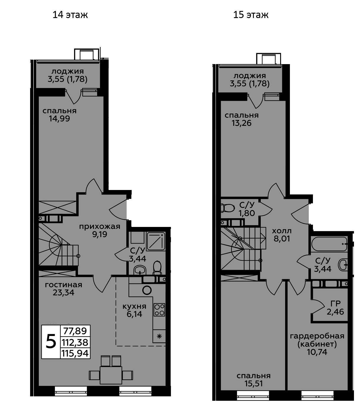 5Е-к.кв, 115.94 м²