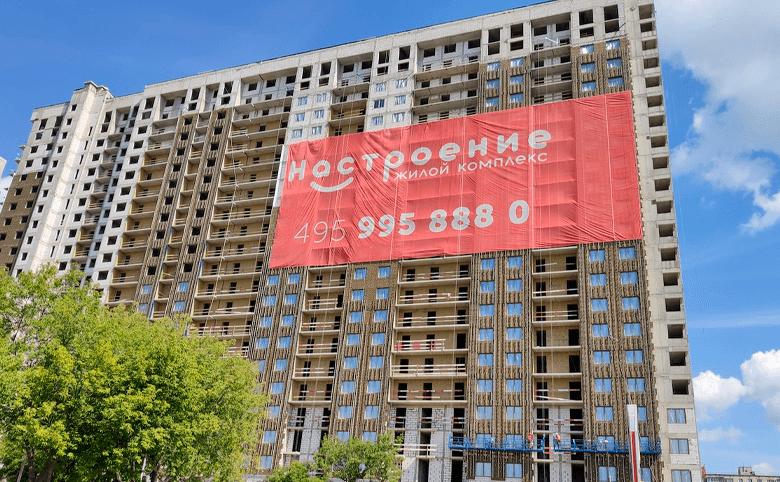 Год 2020, август – 2