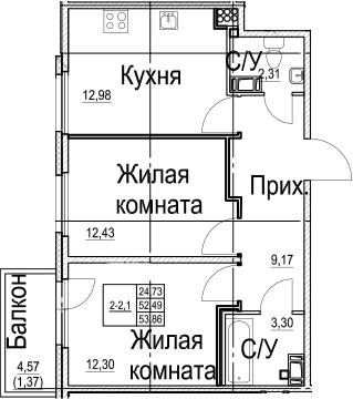 2-комнатная, 53.86 м²– 2