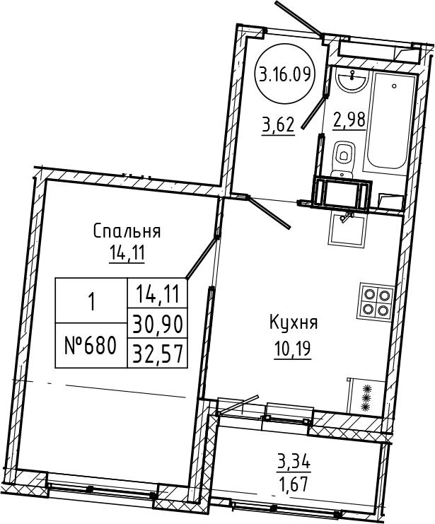 1-комнатная, 32.57 м²– 2