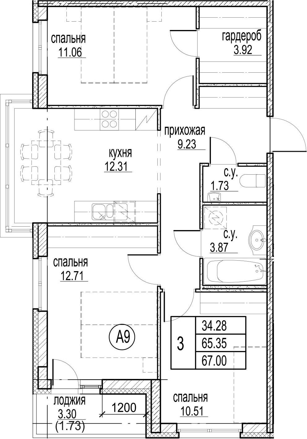 3-к.кв, 68.73 м²