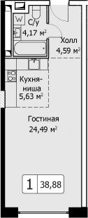 Студия, 38.88 м²– 2