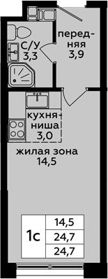 Студия, 24.7 м², 17 этаж