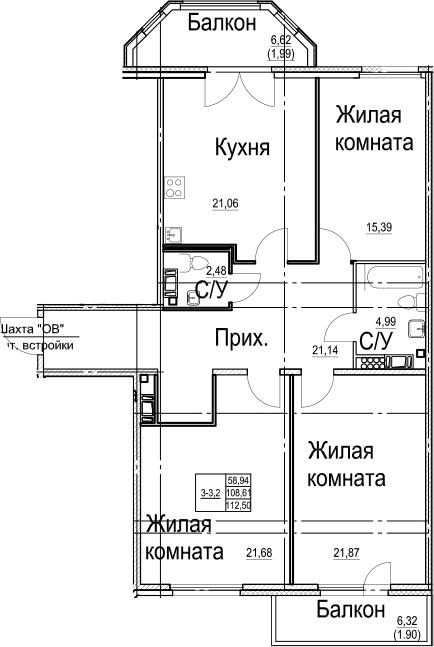 3-к.кв, 112.5 м²