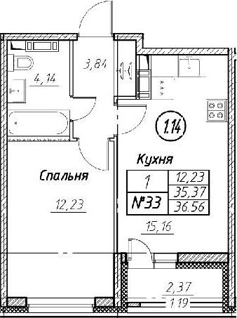 2Е-к.кв, 36.56 м², от 6 этажа