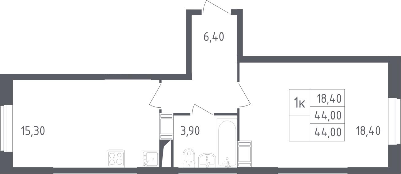 2Е-комнатная, 44 м²– 2