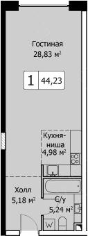 Студия, 44.23 м²