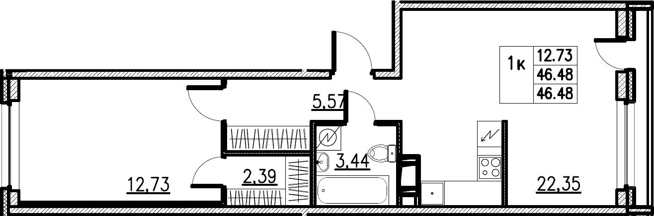 2Е-комнатная, 46.48 м²– 2