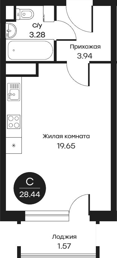 Студия, 28.44 м²– 2
