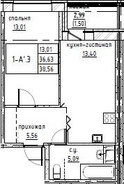 2Е-комнатная, 38.56 м²– 2