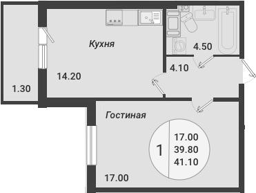 1-к.кв, 41.1 м²