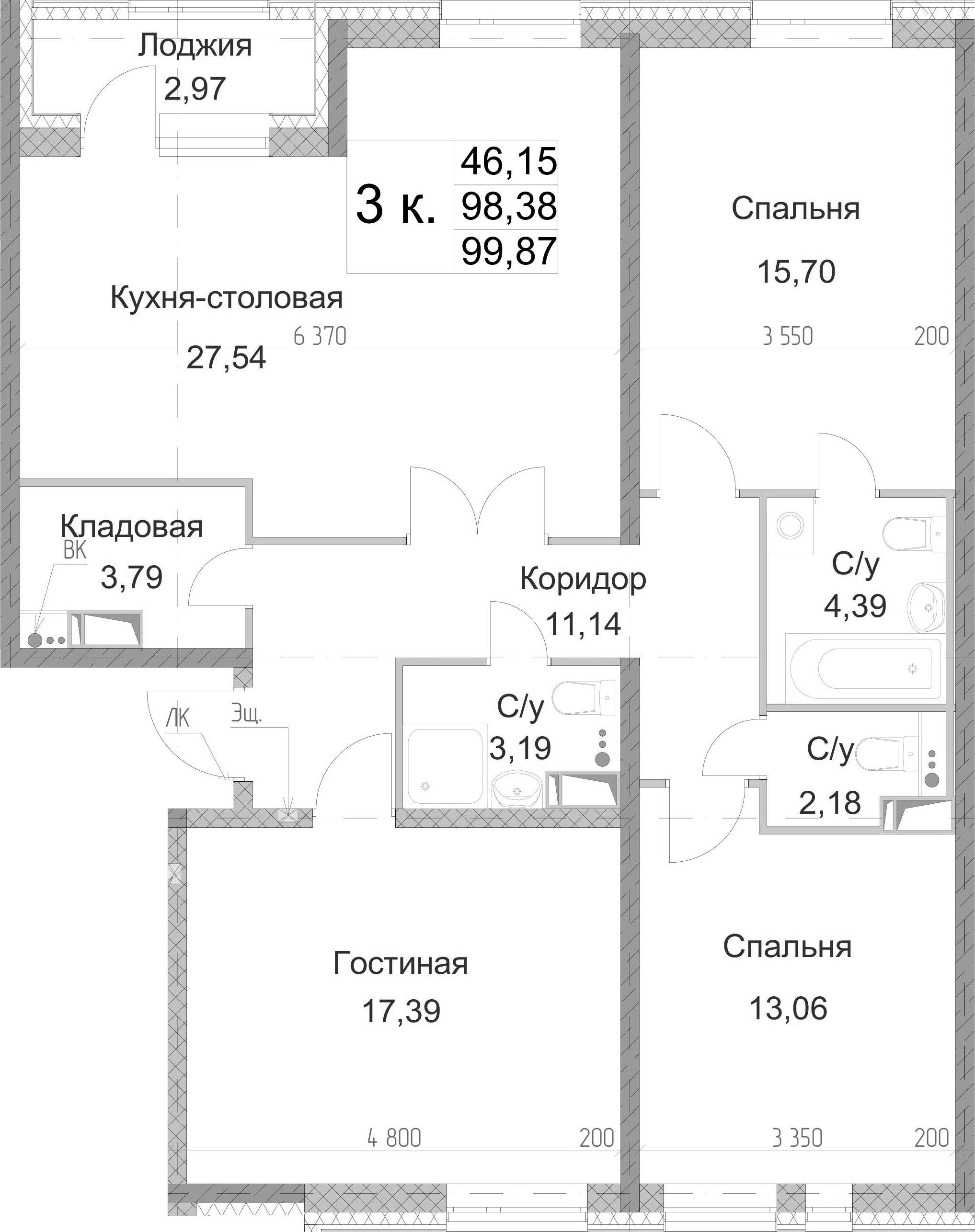 3-к.кв, 99.87 м², 11 этаж