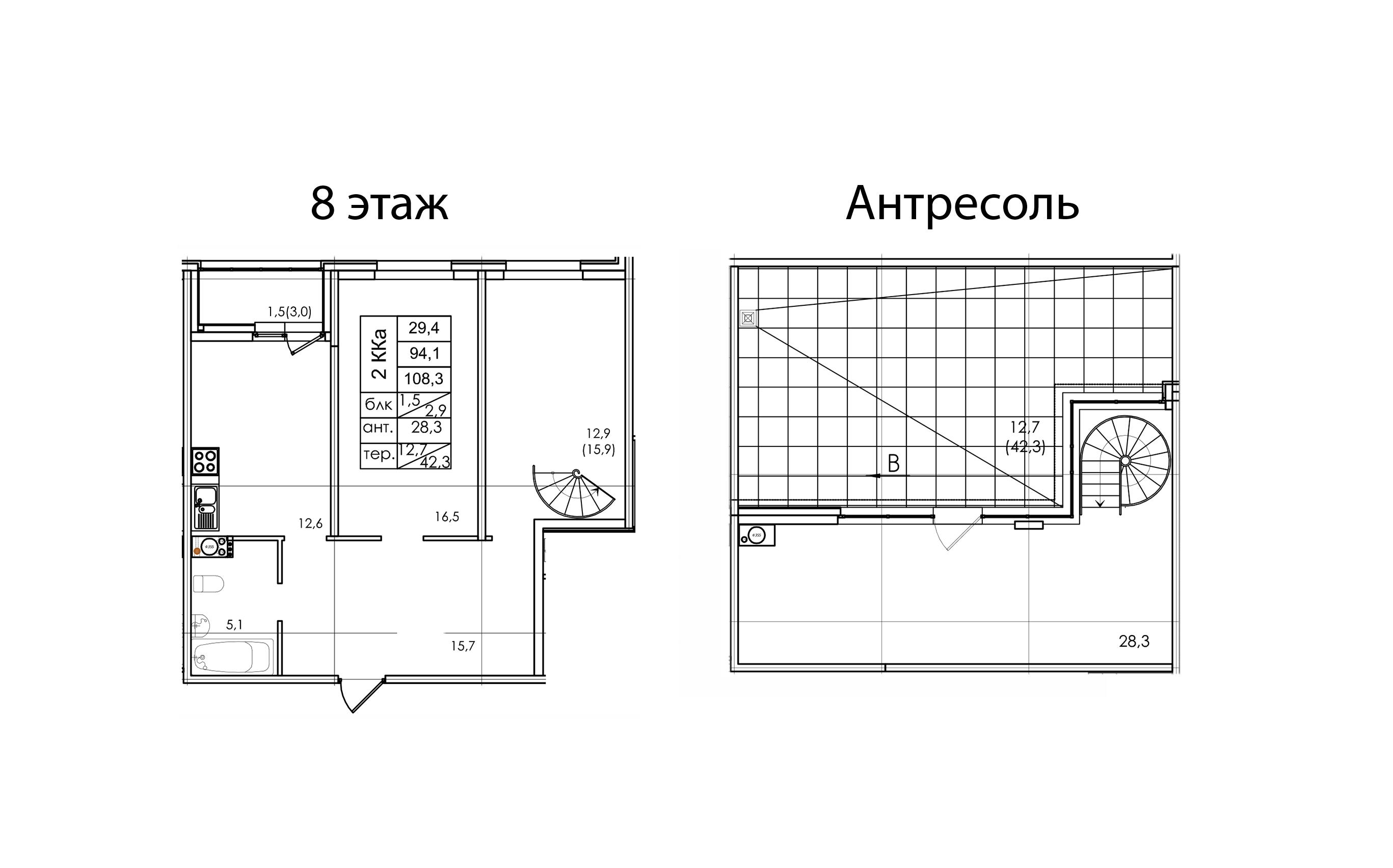 2-к.кв, 139.43 м²