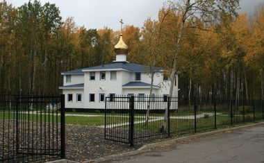 Церковь Живоносный источник