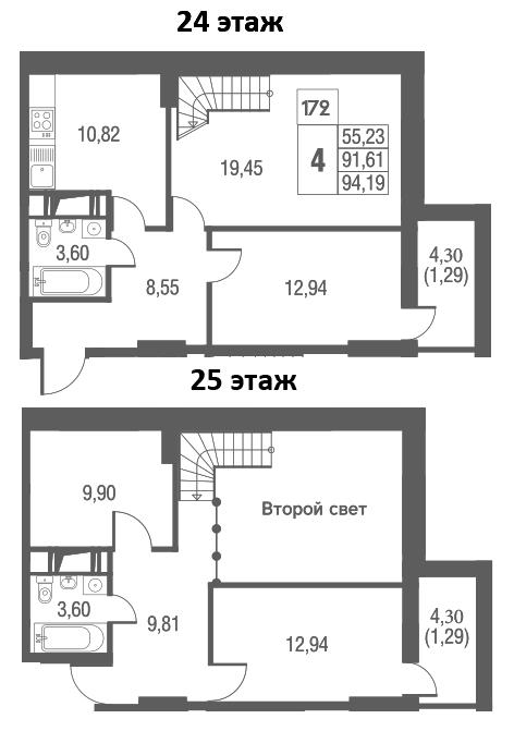 4-к.кв, 94.19 м²