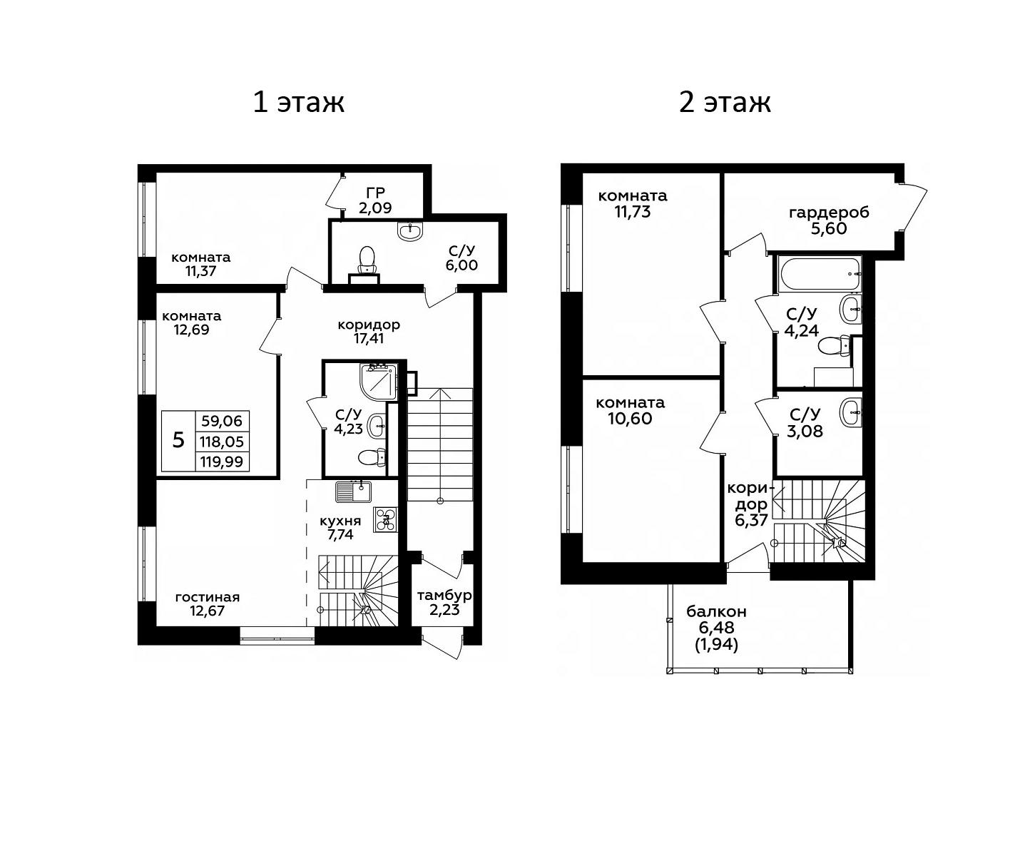 5Е-комнатная, 119.99 м²– 2