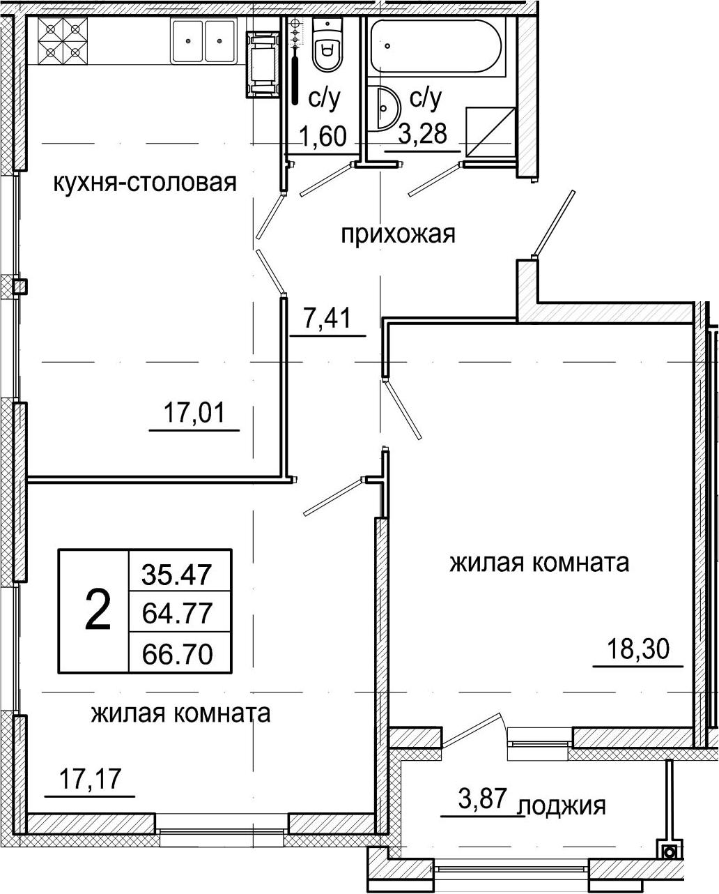 3Е-к.кв, 66.7 м²