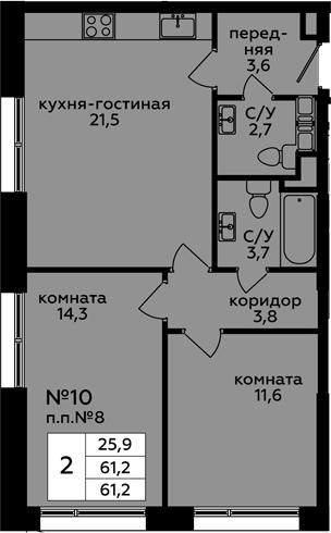3Е-к.кв, 61.2 м²