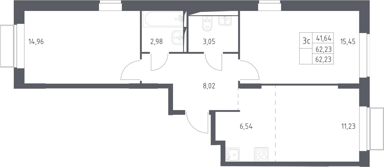 3Е-комнатная, 62.23 м²– 2