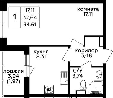 1-комнатная, 34.61 м²– 2