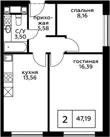 2-комнатная, 47.19 м²– 2