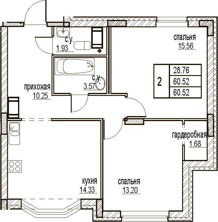 2-комнатная, 60.52 м²– 2