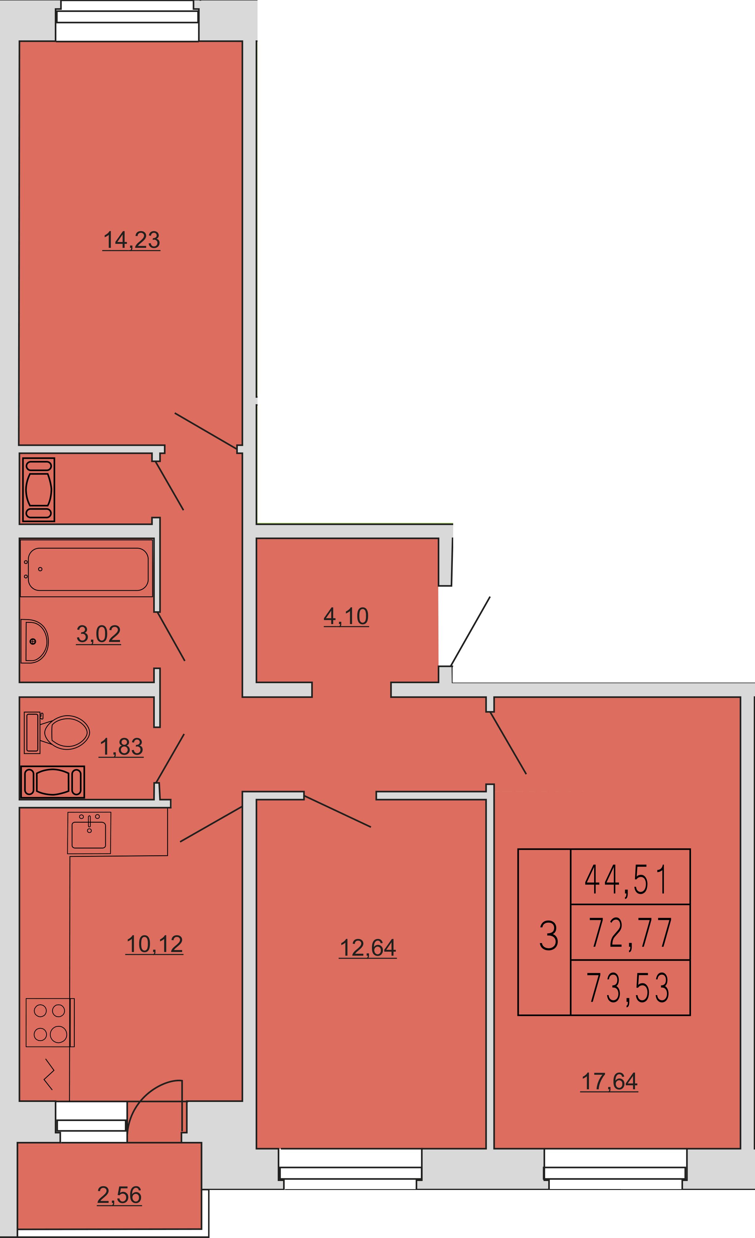 3-к.кв, 75.29 м²