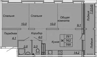 3-комнатная, 59.8 м²– 2