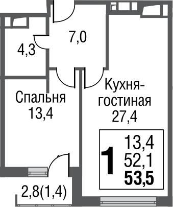 2-к.кв (евро), 54.7 м²