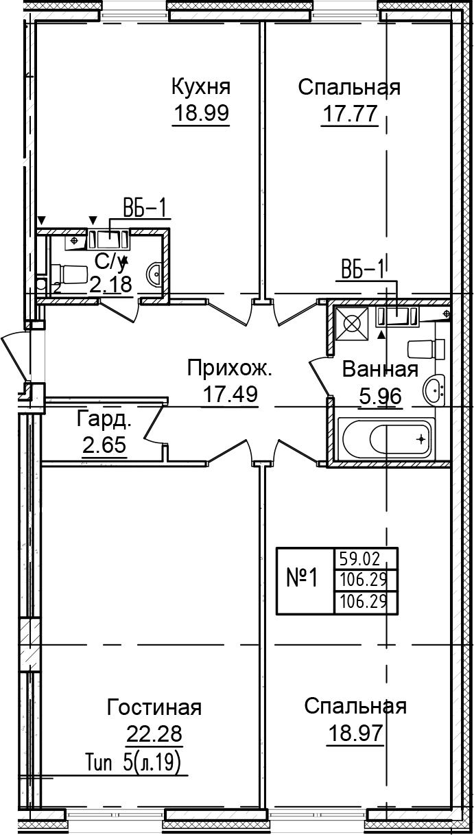4-к.кв (евро), 106.29 м²
