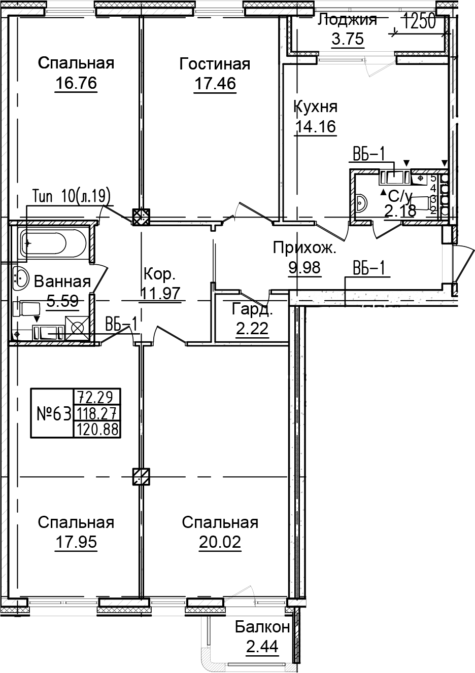 4-к.кв, 120.88 м²